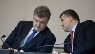 Как выяснилось, Аваков зарабатывает в два раза больше, чем Порошенко