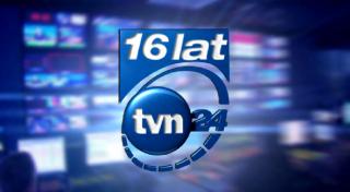 В Польше новостной телеканал выпустил ролик с пропагандой неонацизма