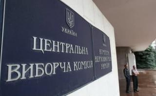 Порошенко определился с кандидатами в ЦИК. «Батькивщины» там не будет