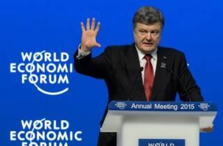 В Давосе Порошенко предложил раздеться журналистке, которая пыталась его спровоцировать