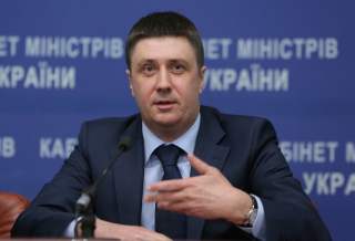 В декабре Кириленко на одних только надбавках и премиях заработал более, чем внушительную сумму