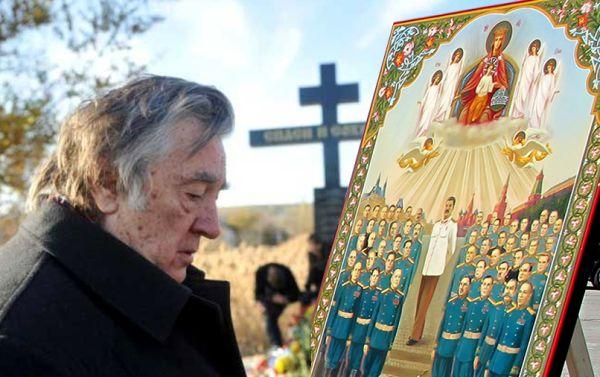Своё мнение поповоду фильма «Смерть Сталина» высказал Геннадий Зюганов