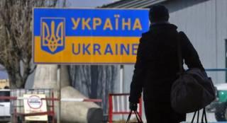 Почти каждый третий украинец задумывается об эмиграции из страны