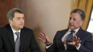 Конструктив по миротворцам и реинтеграция Донбасса: о чем говорили Волкер и Сурков в Дубае