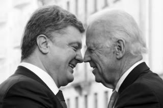 Вперед в прошлое. Наивный Байден, антизападничество БПП и перспективы Порошенко
