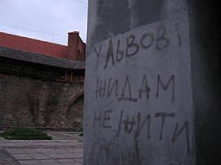 Откуда в Украине антисемитизм