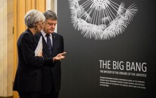 Зачем Украине транш от МВФ