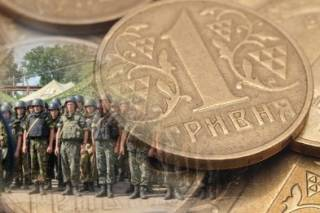Средства, собранные с украинцев благодаря военному сбору, «растворились в воздухе»