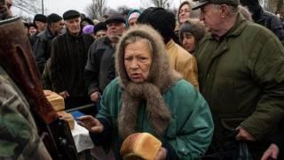 Более миллиона украинцев страдают от голода