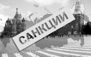 Что ждет Россию после обнародования США «кремлевского списка»: прогнозы экспертов