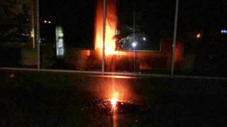 В Хмельницком неизвестные подожгли российский «Сбербанк»