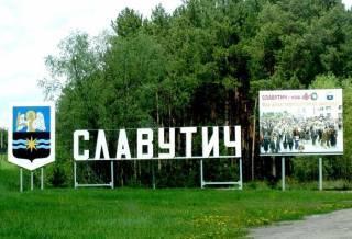 Город чернобыльцев второй раз за отопительный сезон остался совсем без газа