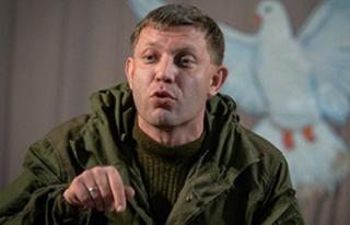 Захарченко заявил о создании «единого таможенного пространства» с ЛНР
