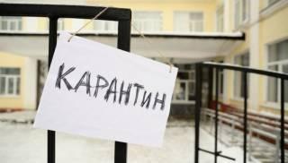 Киев не устоял. Здесь тоже начинают закрывать школы