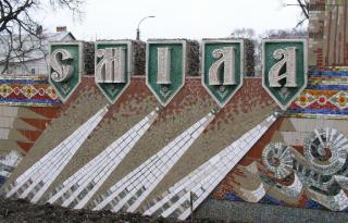 В Черкасской области целый город остался без отопления