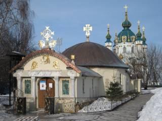Монахи Десятинного монастыря призывают 3 февраля защитить обитель от националистов