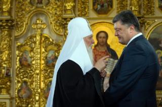 Порошенко спровоцировал еще один религиозный конфликт