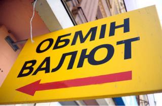 Украина в шаге от очередной долларовой лихорадки