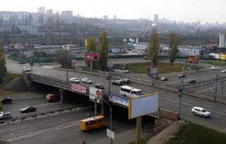 В Киеве начал разрушаться Воздухофлотский мост