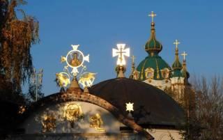 Монахи Десятинного монастыря обратились просят отпустить поджигателейl