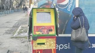 В Киеве все чаще появляются игровые автоматы, замаскированные под платежные терминалы