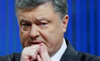 БПП заплатил миллион гривен фонду, глава которого написал закон об Антикоррупционном суде