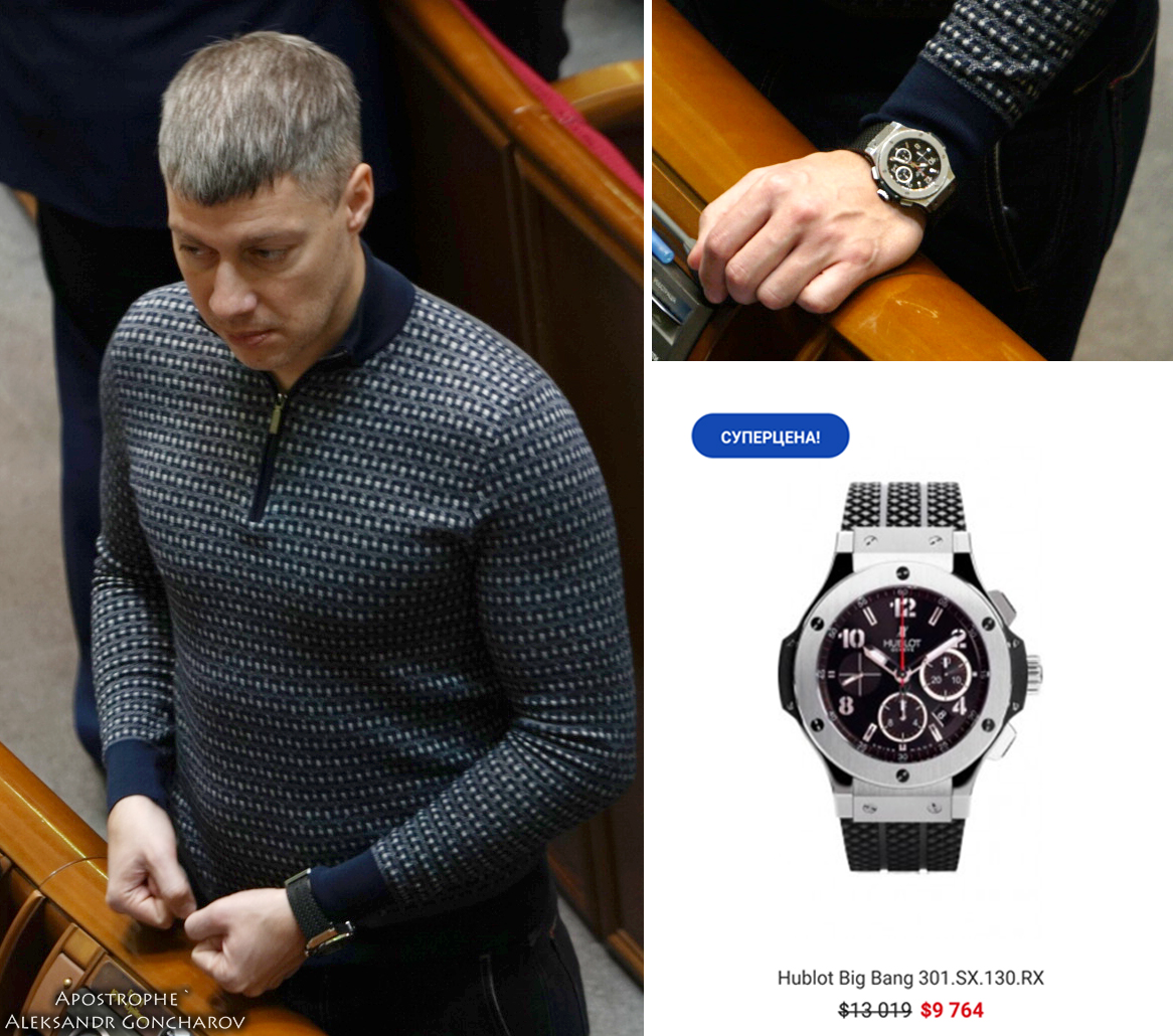 Стоимость часы депутатов ссср минск часов продам