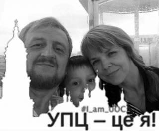 «УПЦ это я!» - православные украинцы массово меняют фото профиля в Фейсбук