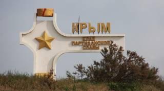 Экс-министр обороны рассказал, кто приказал сдать Крым России, — адвокат Януковича