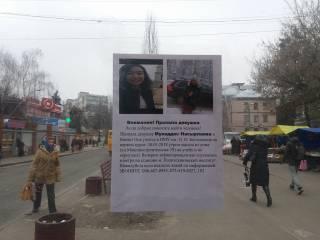 В Киеве среди бела дня пропадают студенты-медики