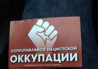 Активисты «Национального корпуса» избили в центре Киева активистов «антифашистского комитета»