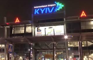 Из-за драки пассажиров в аэропорту «Киев» пришлось задержать два рейса