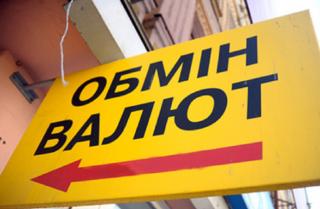 В Украине начинается очередной рывок инфляции