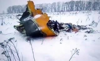 Названа официальная версия авиакатастрофы под Москвой