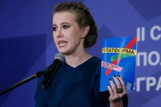 Собчак решила снять Путина с выборов через суд
