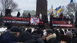В Киеве проходит очередной марш за импичмент Порошенко. Закрыты все центральные станции метро