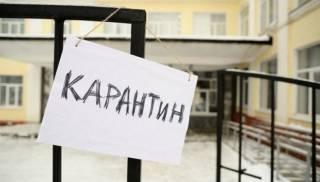 Во всех школах Мариуполя и Ивано-Франковска приостановлено обучение. Столичные дети возвращаются за парты