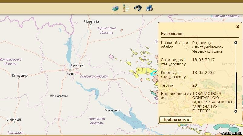 Расследование: «Юрист Порошенко» получил контроль над месторождением газа вПолтавской области