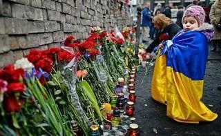 Госдеп США в день памяти Небесной сотни напомнил властям Украины об обещаниях Майдана