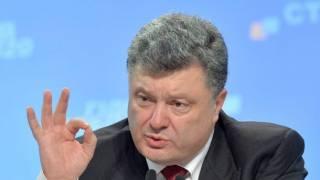 Порошенко рассказал, что с ним хотели сделать в Крыму и как обстреляли его автомобиль на Луганщине