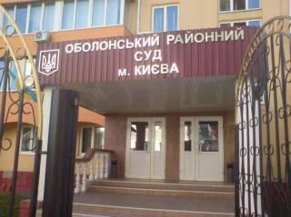 #Темадня: Соцсети и эксперты отреагировали на обыск журналистов в суде, на который не пришел Порошенко