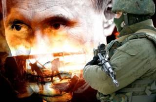 Россия стала агрессором по закону