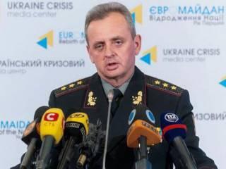 Муженко объявил о скором окончании антитеррористической операции на Донбассе