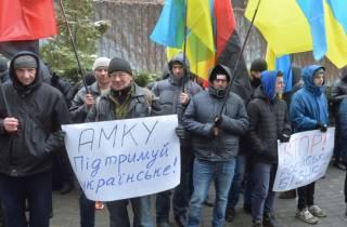 Ветераны АТО требуют от АМКУ прекратить поддержку российского бизнеса в Украине