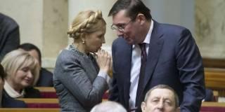 Тимошенко и еще несколько депутатов могут быть лишены неприкосновенности