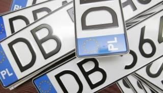 17 жителей Перемышля оформили на себя 12,5 тыс. автомобилей, чтобы продавать их в Украину
