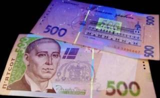 Киев наводнили фальшивые купюры номиналом 200 и 500 грн