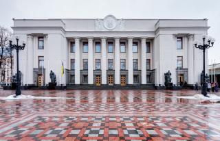 Рада проголосовала за создание в Украине еще одного министерства