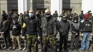 Националисты из С14 в открытую предлагают «покошмарить врагов» за вознаграждение