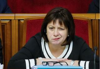 Украинцы еще 20 лет будут выплачивать долги по аферам Яресько
